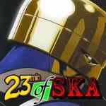 23skaGUARDIAN